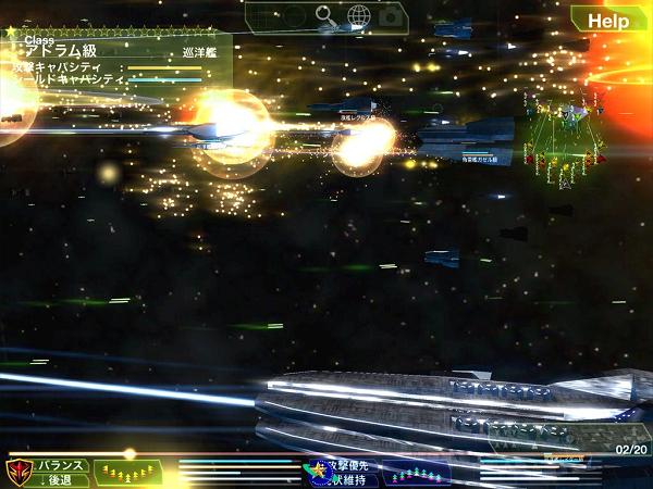 celestialfleet2