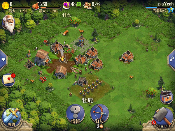 dominations1