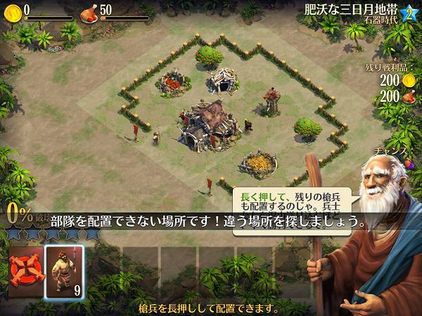 dominations2