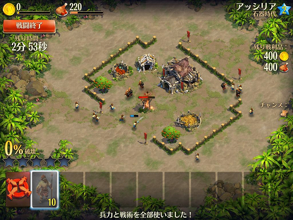 dominations3