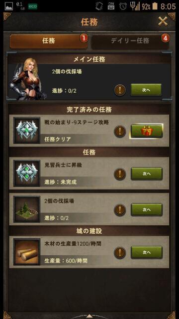 fantasy-knights2