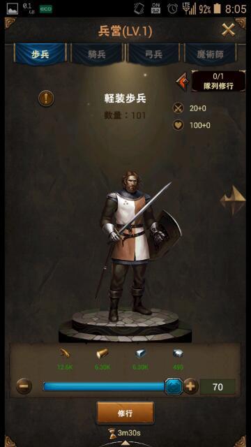 fantasy-knights3