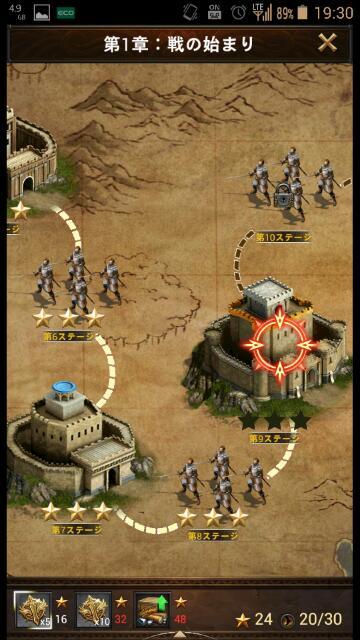 fantasy-knights4