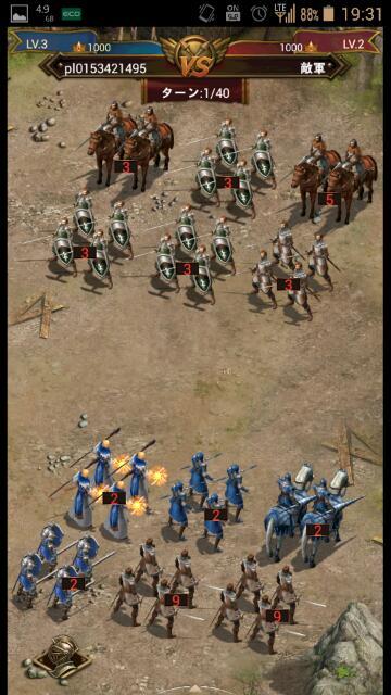 fantasy-knights5