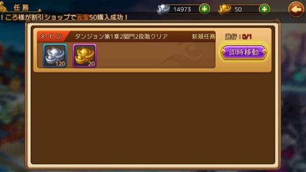gokudefense5