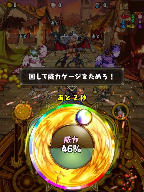 magicalgear4