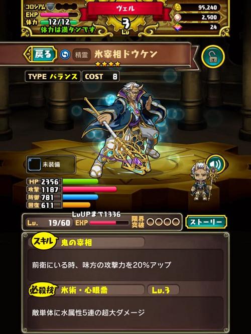 magicalgear5