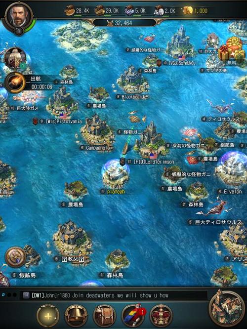 ocean-empire4