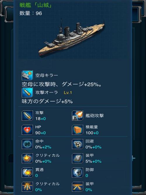 oceanlaststory5