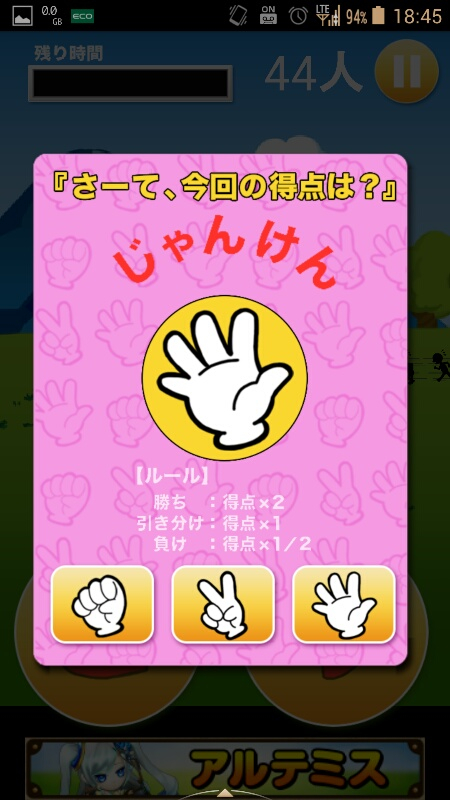shingekisazakou5