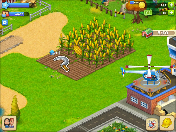 township-2