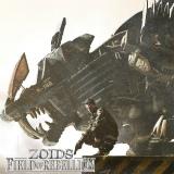 zoids_0