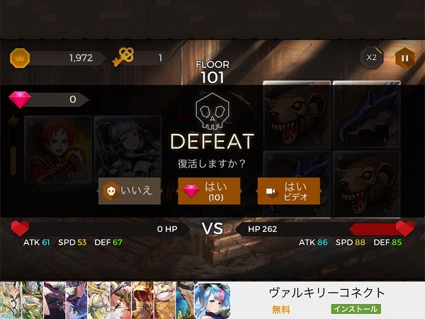 himitsu-500f3