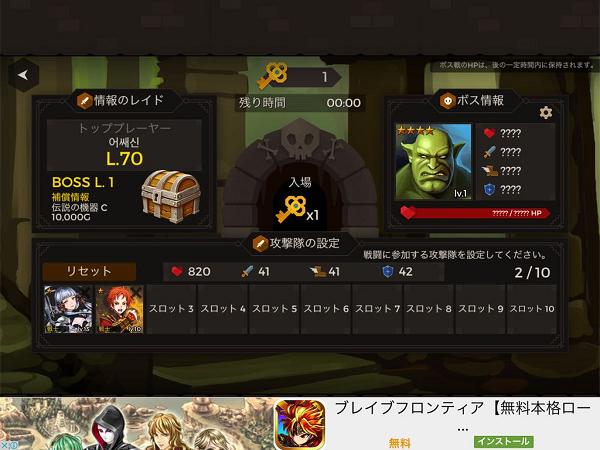 himitsu-500f4