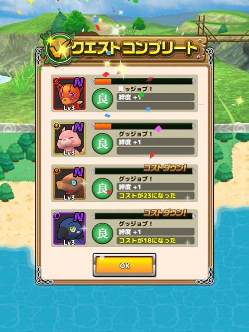 kizunamonster5