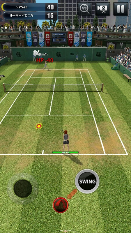 ultimatetennis1