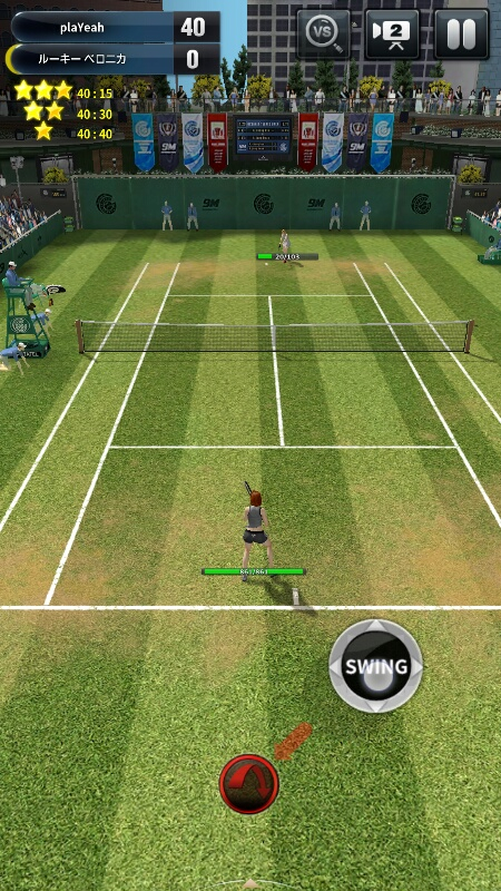ultimatetennis2