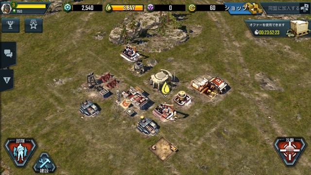 war-commander-rogue-assault1