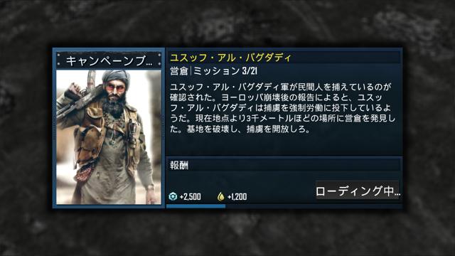 war-commander-rogue-assault2