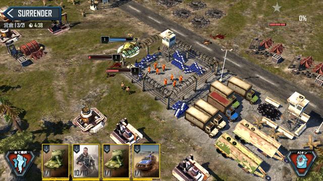 war-commander-rogue-assault3