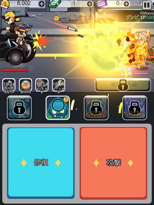 zombieshooter-tapdefence2