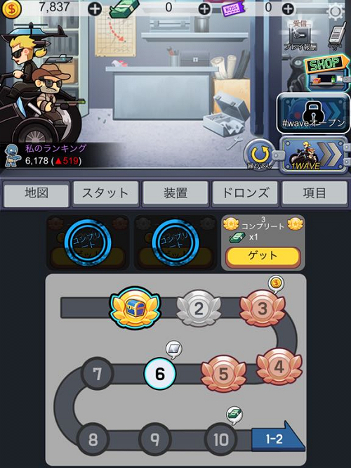 zombieshooter-tapdefence3