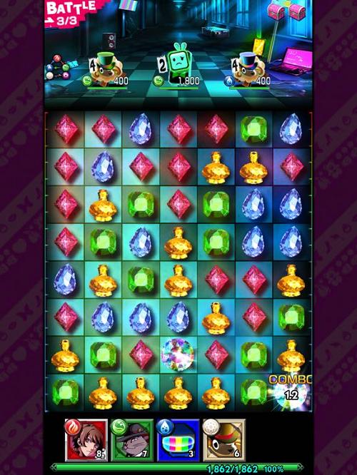 18-puzzle1