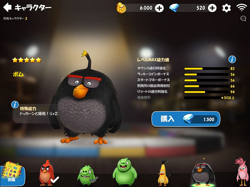 angrybird-dice5