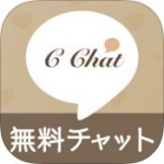 C Chat