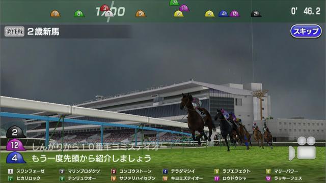starhorsepocket3