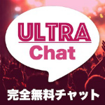 ultrachat-0