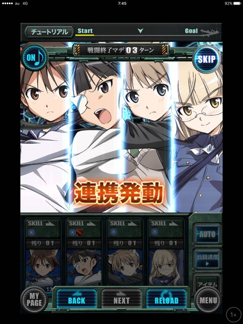 strikewitches3