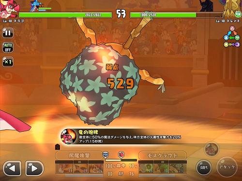 monsterbreeder4