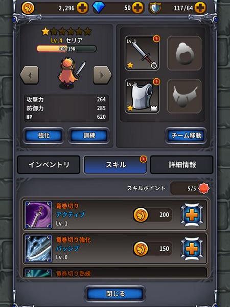nohitori3