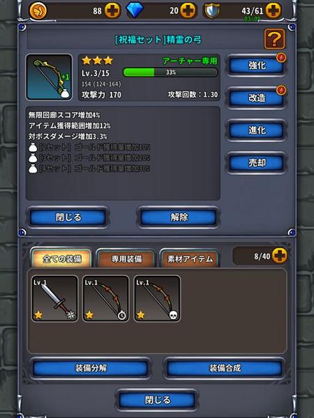 nohitori5