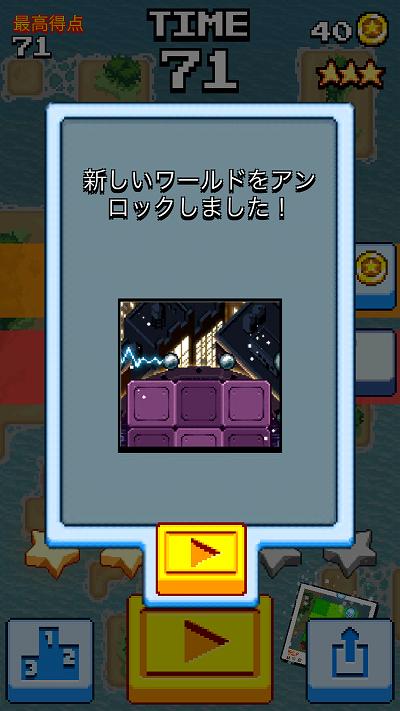 pixel-dodgers2