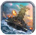 世界大戦 : 戦艦