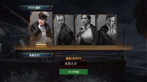 battleshipstrike1