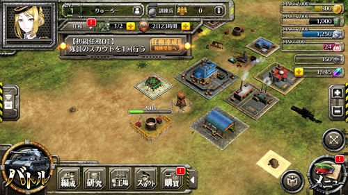 crashofpanzer2