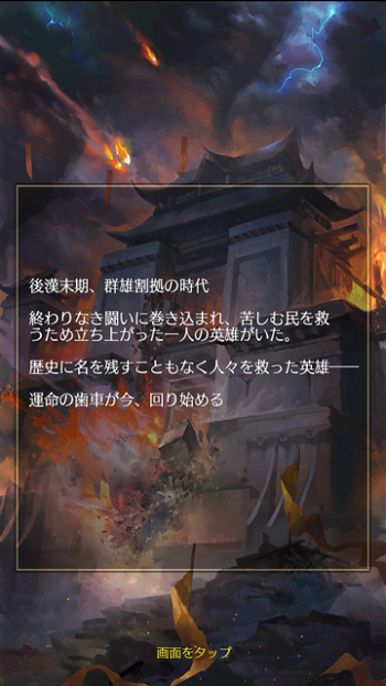 houchisyoujyo1