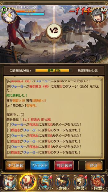 houchisyoujyo3