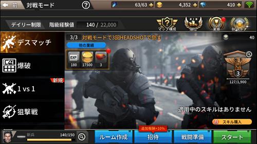 gunfire3