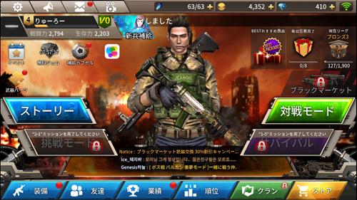 gunfire4