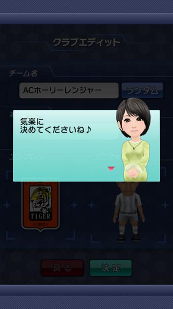 sakatsuku1