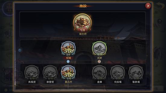 daisangokushi4