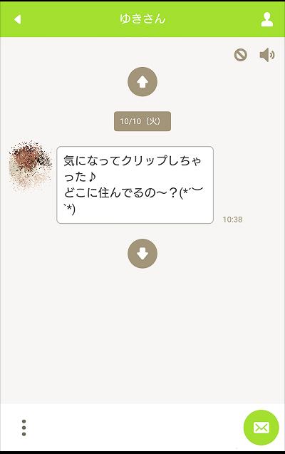 kimimachi2