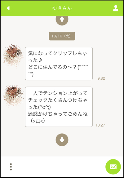 kimimachi3